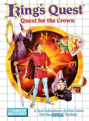 File:Kings Quest SMS box art.jpg