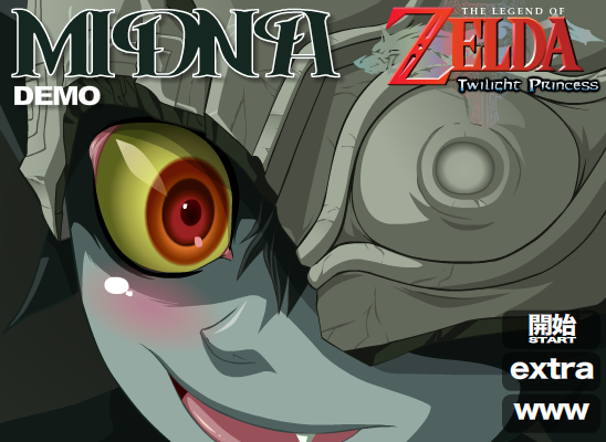 File:Midna tp.png
