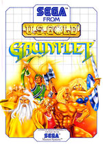 Gauntlet SMS box art