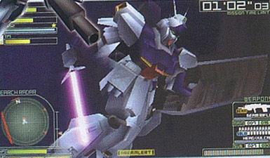 File:Gundam-battle-universe-psp-01.jpg