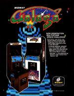 Galaga arcade flyer