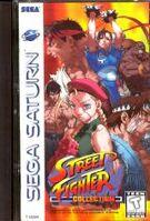 SegaSaturn SFCollectionboxart 160w