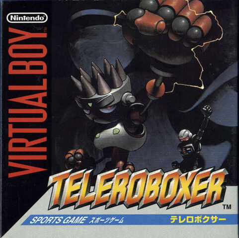 File:Teleroboxer.jpg