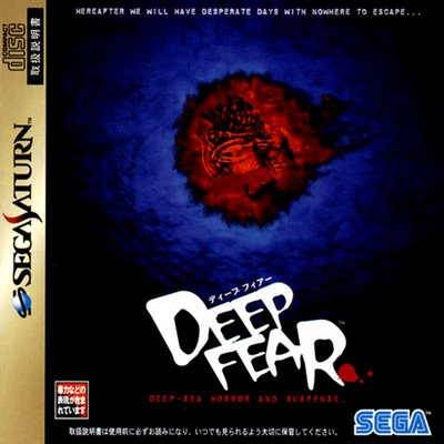 File:Deep Fear (J) - Front.jpg