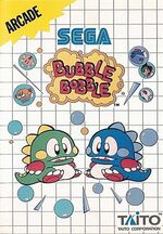 Bubble Bobble SMS box art