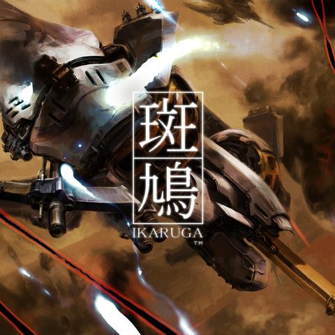 File:Ikaruga PC cover.png