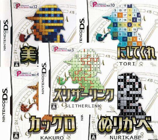File:Puzzle series.jpg