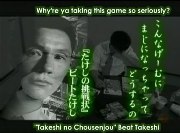 File:Beat takeshi.jpg