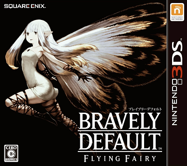 File:BravelyDefaultFlyingFairy.png