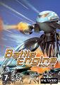 Thumbnail for version as of 08:45, September 3, 2009
