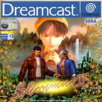 Shenmue 2 -CD1- Emulation.png