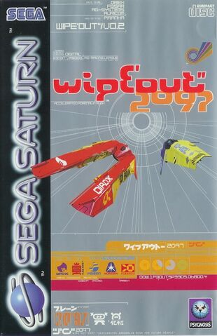 File:Wipeout20124.jpg