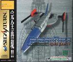 Thunderforce-p1-f