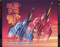 File:RaidenLightningStrikesBack.jpg