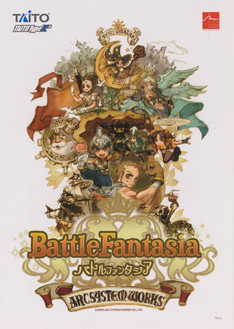 File:Battle Fantasia Flyer.jpg