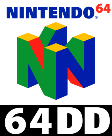 File:Nintendo 64DD logo.png