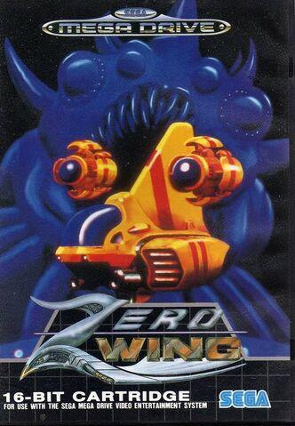 File:Zero Wing.jpg