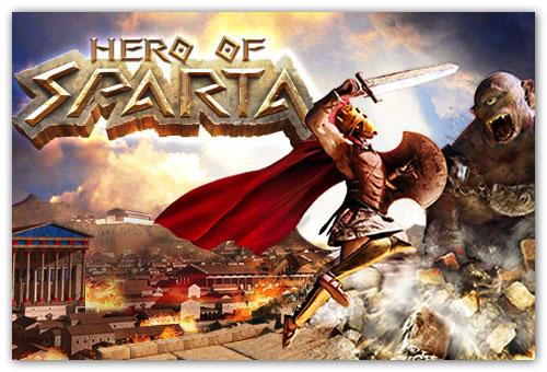 File:Hero-of-sparta-ti1.jpg