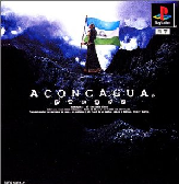 File:Aconcagua3.png