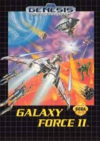 File:Galaxy force ii.jpg