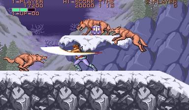 File:Strider Arcade.jpg