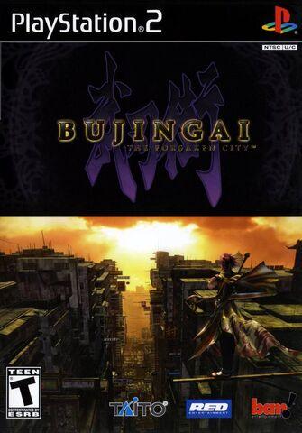 File:Bujingai the forsaken city.jpg
