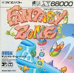 Fantasy Zone X68000 cover