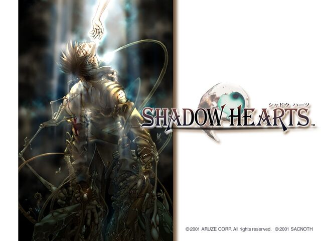 File:Shadowhearts-01.jpg