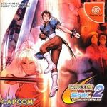 Capcom vs snk 2 cover