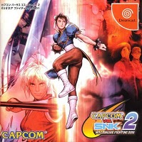 File:Capcom vs snk 2 cover.jpg