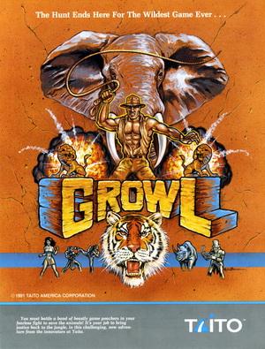File:Growl arcade flyer.jpg