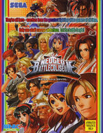 Neo Geo Battle Coliseum Flyer