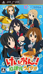 K-on-houkago-live-psp-32661365-741-1280