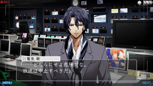 File:Tokushuhoudoubuscreen.jpg
