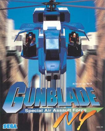 File:Gunblade ny flyer.jpg