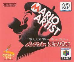File:Mario Arist Paint.jpg