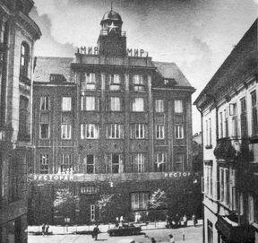 Готель Варшава-мир