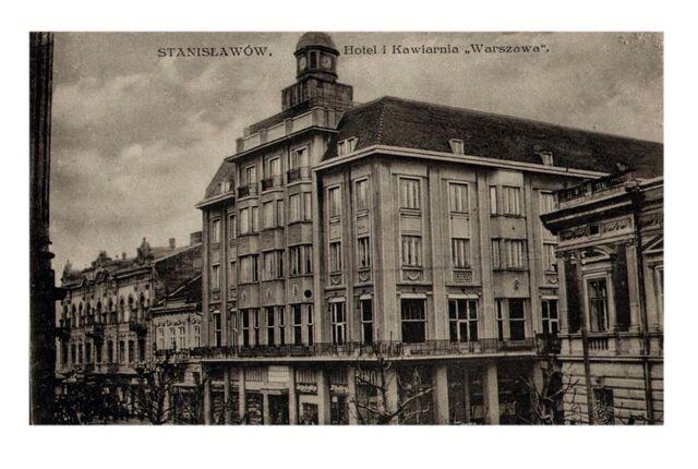 """File:Будівля колишнього готелю """"Варшава"""".jpg"""