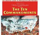 Movie Colosseum: The Ten Commandments vs The Fall of the Roman Empire