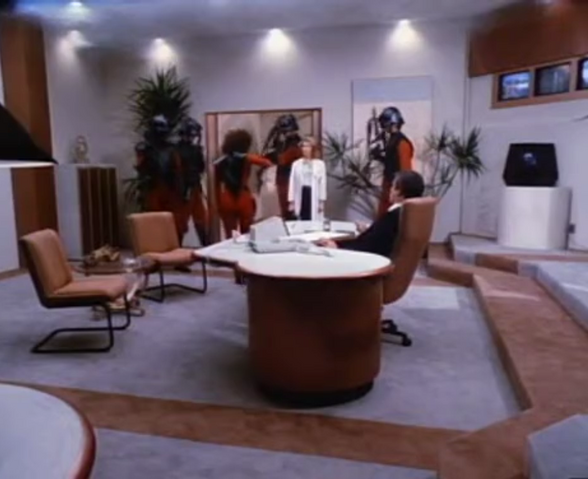File:Bates office 2.png