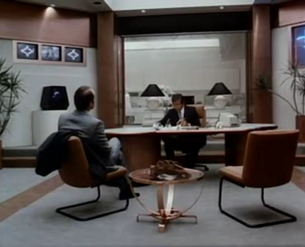File:Bates office.png
