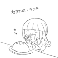 Wada food
