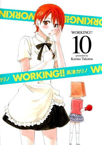 File:Volume10cover.jpg