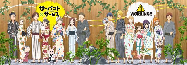 File:NatsuMatui.jpg