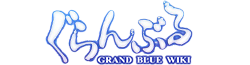 File:Grand Blue Wiki Wordmark.png