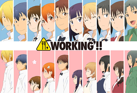 File:Wikia-Visualization-Main,wagnaria.png