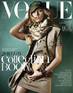 File:Vogue(2).jpg