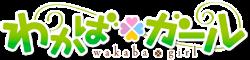 Wikia Wakaba Girl