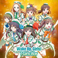 7 Girls War Regular - cover