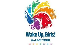 Wake Up, Girls!4th LIVE TOUR直前生放送 彦星さま、私たちを見つけてね☆